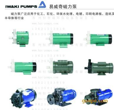 IWAKI泵浦配件代理销售