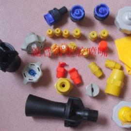 塑胶喷嘴,一体塑胶喷头,扇形喷嘴,锥形喷嘴