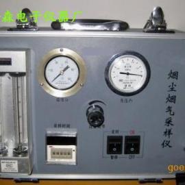PSDS-IIIA烟尘烟气采样器