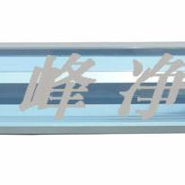 喷塑边框带反光透明罩净化灯