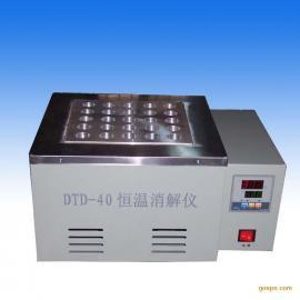 恒温消解仪DTD-40