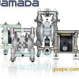 yamada隔阂泵、山田吹气隔阂泵