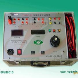 单相继电保护测试仪生产供应商