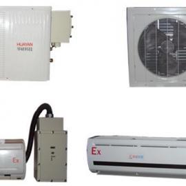 供应防爆格力空调,防爆美的空调,防爆海尔空调