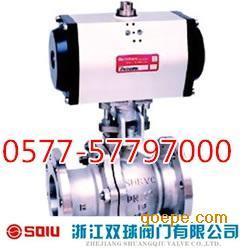 Q641F、Q641Y 型 PN16~PN63 气动球阀