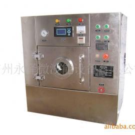 微波真空干燥机/学校实验室(科研单位)真空干燥专用试验设备