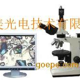 MSHOT数码偏光显微镜ME51