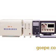 微机灰熔点测定仪,煤质检测仪器,煤炭化验仪器
