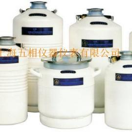 YDS-2-30液氮生物容器