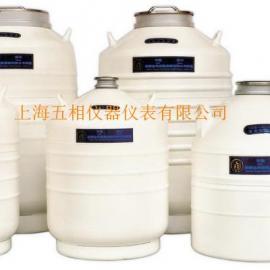 YDS-120-216液氮生物容器