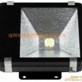 集成芯片LED投光灯