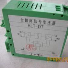 KND-DT隔离信号转换器4-20MA/0-10V