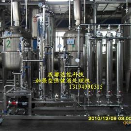加强型动植物保健酒处理机