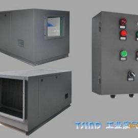工业废气处理器,烟雾净化