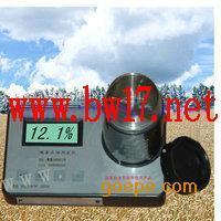 筒式粮食水分仪 粮食水分仪 水分仪