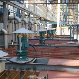 玻璃窑炉专用脱硫系统搅拌机