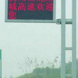 江苏交通标志杆