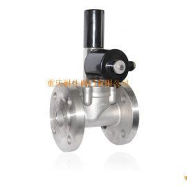 不锈钢常开型燃气紧急切断电磁阀