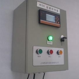 液体自动配料设备