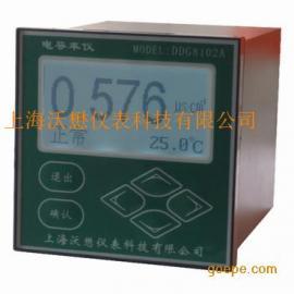 双电流输出电导率仪