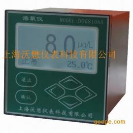 双电流输出工业溶氧仪
