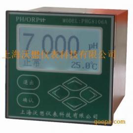 双电流输出工业pH计