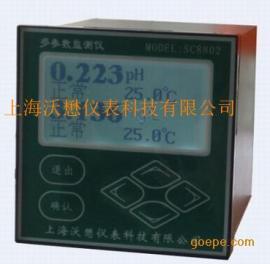 余氯pH多参数监测控制仪