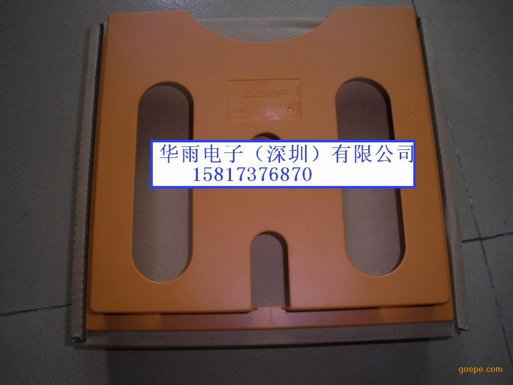 深圳厂家机柜文件夹