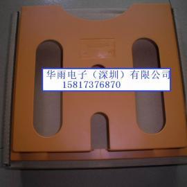 机柜文件夹