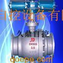 FQ647MF-气动卸灰球阀