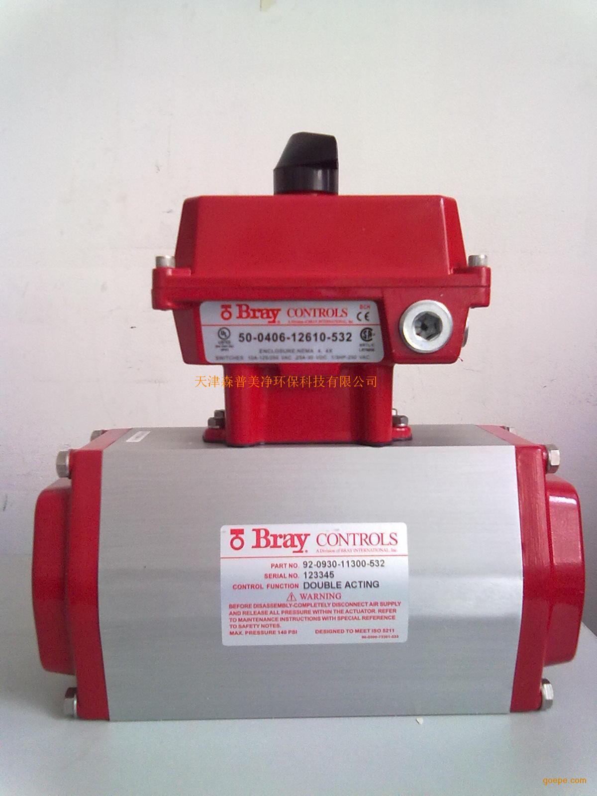 Bray(博雷)气缸,气动执行器,阀位反馈器