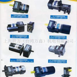TWT东炜庭电机,东炜庭调速电机,东炜庭定速电机