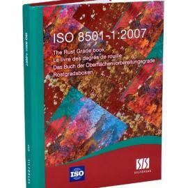 ISO 8501-1生锈等级手册