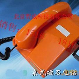 手摇磁石电话机