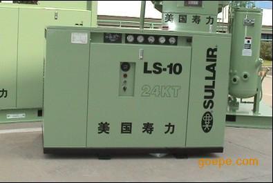 唐山寿力空压机寿力移动空压机