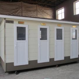 发泡式移动环保公厕