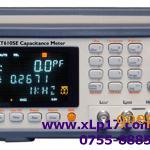 Applent│AT611电容测试仪