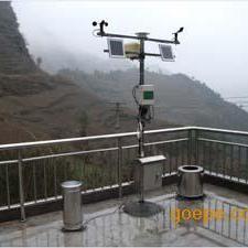 自动气象站,移动式自动气象站,小型自动气象站