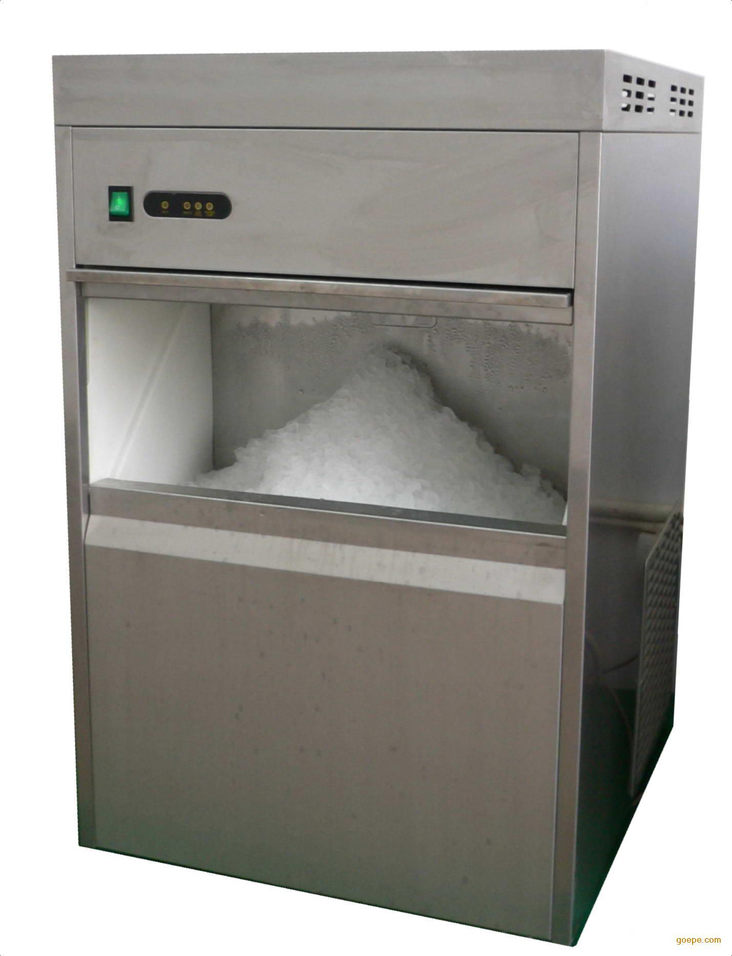 雪科制冰机