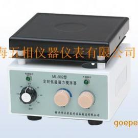 ML-902磁力搅拌器