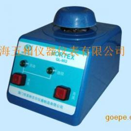QL-902涡旋混合器