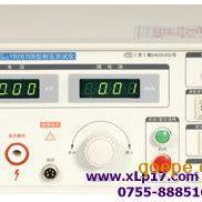 扬子YD2670B型5KV耐电压测试仪