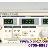 扬子YD2665B型电容器电压测试仪