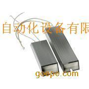 唐山制动电阻/铝壳电阻