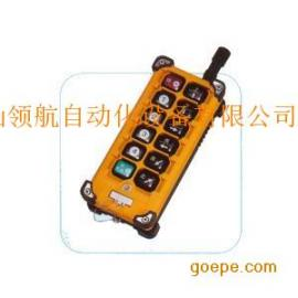 唐山工业遥控器天车遥控器