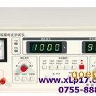 扬子│YD2611A电解电容漏电测试仪