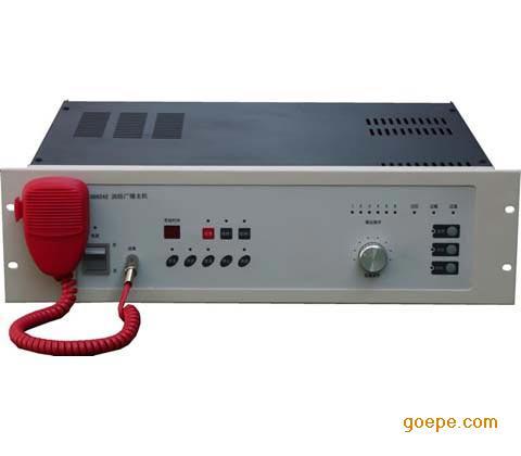 500W消防广播主机/消防应急广播系统/消防广播系统