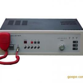300W消防广播主机/消防应急广播系统/消防广播录放盘