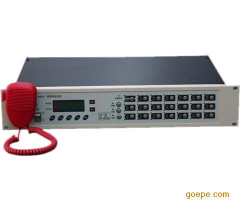 40门多线消防电话主机/消防电话系统/消防通讯电话
