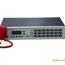 20门多线消防火警电话主机/消防电话主机/火警电话